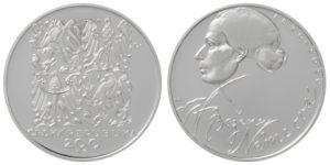 Stříbrná mince s portrétem Boženy Němcové - ČNB